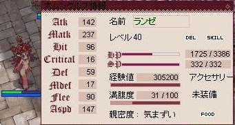 b0060488_5191981.jpg
