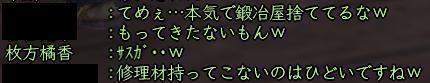 b0047293_19235349.jpg