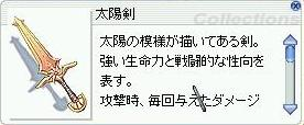 d0065193_9202579.jpg