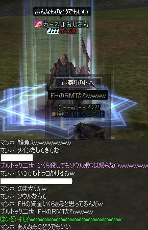 b0080594_652416.jpg