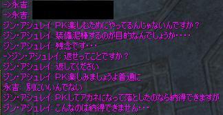 b0080594_691582.jpg