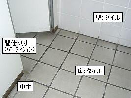 b0003400_15511859.jpg