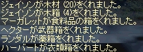 c0045001_10473220.jpg