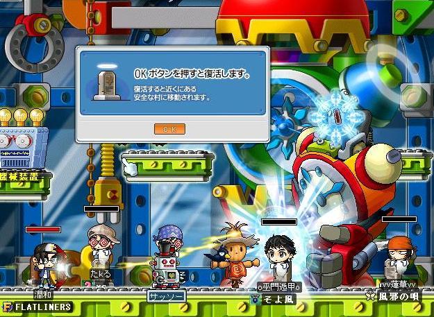 b0096204_2155225.jpg