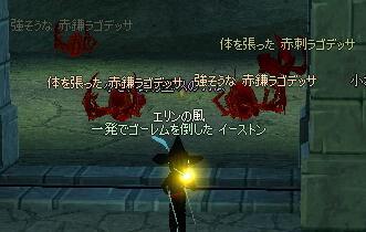 f0048418_18505350.jpg