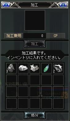 a0039319_1664056.jpg