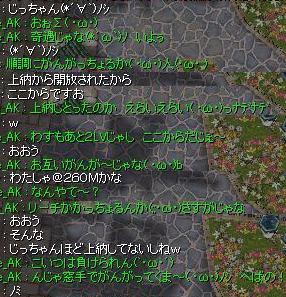 b0051419_2036096.jpg