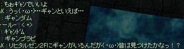 b0051419_20553530.jpg