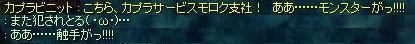 b0051419_22114118.jpg