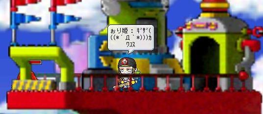 b0068519_0564648.jpg