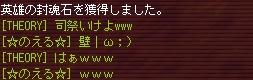 b0076821_6285645.jpg