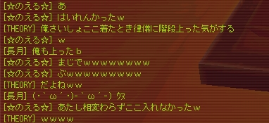 b0076821_6412445.jpg