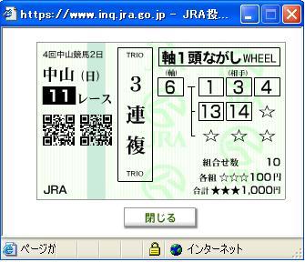 e0055021_1483814.jpg