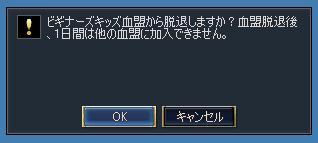 f0034124_138299.jpg