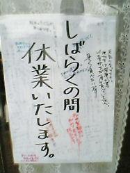 f0037753_9531691.jpg