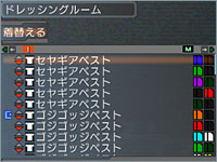 b0008658_10494954.jpg