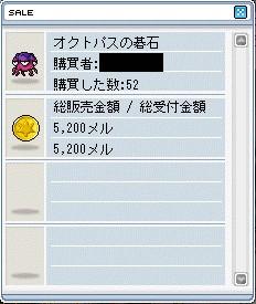 f0081059_22102169.jpg