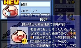 f0081059_2223187.jpg