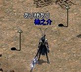 c0020960_1122277.jpg