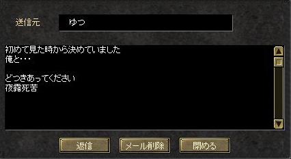 c0085060_19201824.jpg