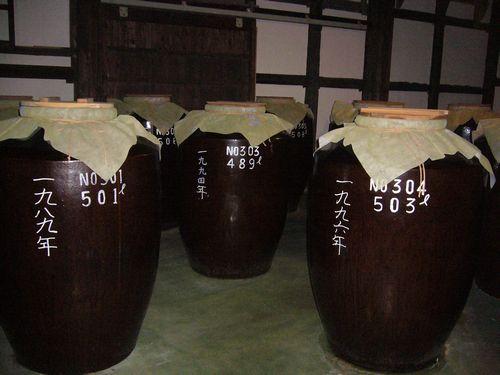 心の旅 臼杵・野上八重子記念館から蒲江の浦へ。。。.゜。*.。♡_a0053662_2141797.jpg