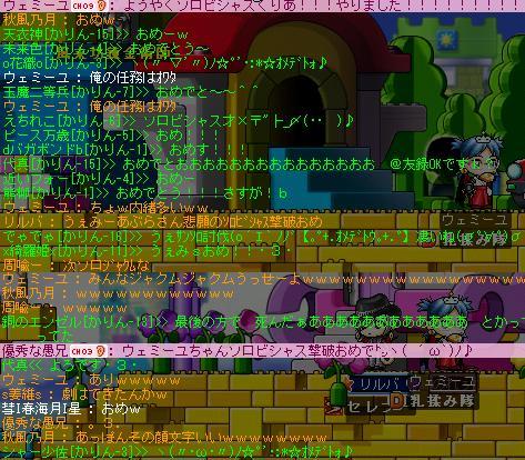 f0097467_1561087.jpg