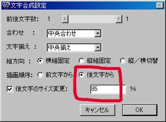 b0062477_12395334.jpg