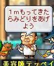 f0048580_16501598.jpg