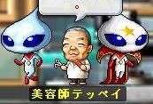 f0048580_16555716.jpg