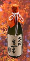 酒造物語 - 群馬の地酒風まかせ -_b0054283_1832848.jpg