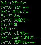 c0056384_15411788.jpg