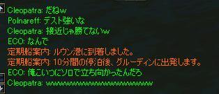 f0100787_21313386.jpg