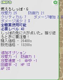 b0094998_10373466.jpg