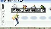 d0044505_22182878.jpg
