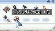 d0044505_22191037.jpg