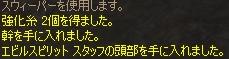 b0062614_1324768.jpg