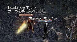 f0027317_2033319.jpg