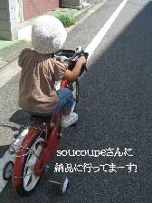 f0079722_14573064.jpg