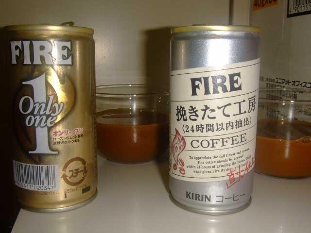 マーケティング・コミュニケーション レポート 缶コーヒー編_b0054727_1245310.jpg