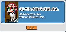 c0055827_21555178.jpg