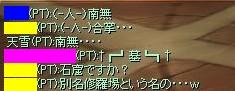 f0078734_2033034.jpg
