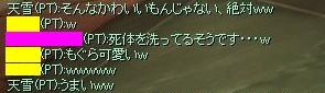 f0078734_20331955.jpg