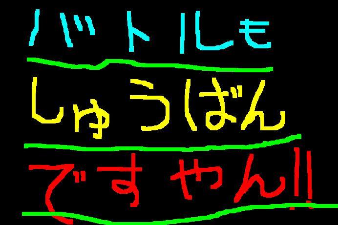 f0056935_212230100.jpg