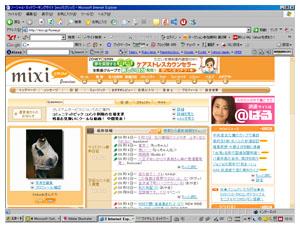 c0021142_1691640.jpg