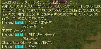 e0072542_11255629.jpg