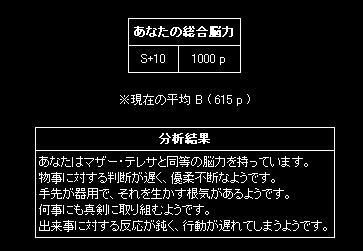 d0053443_443492.jpg