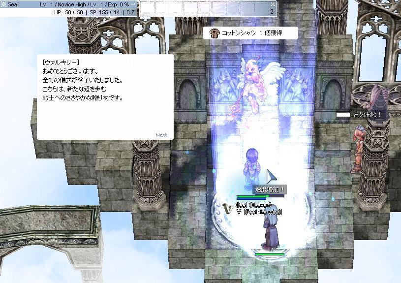 b0104946_1625970.jpg