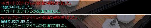 e0066552_2128069.jpg
