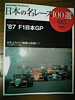 b0069156_22533996.jpg