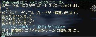 b0107468_23405385.jpg